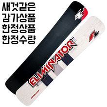17/18 알파인보드 Eliminator WC Titanal